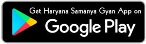 Haryana Gk - Haryana Samanya Gyan, Haryana Current Affairs for HSSC, Haryana Current GK