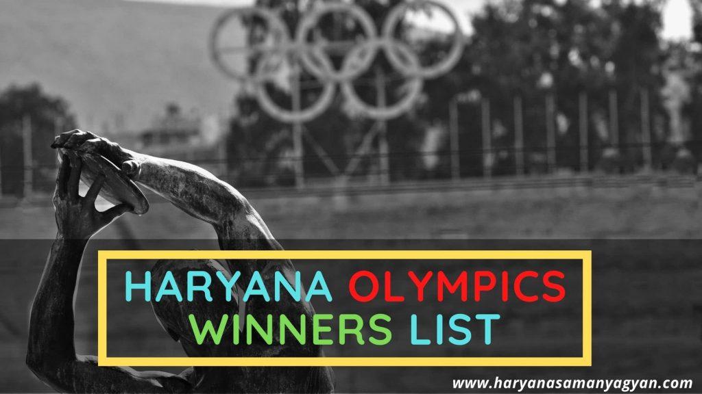 Haryana olympics Winners List.jpg