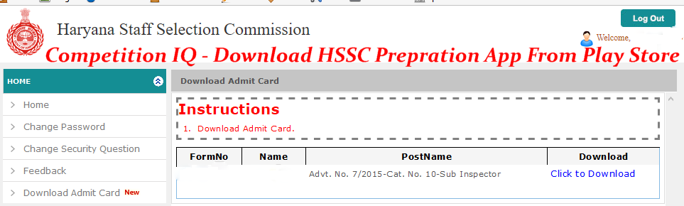 How To Download HSSC Food Supply Sub Inspector Admit Card