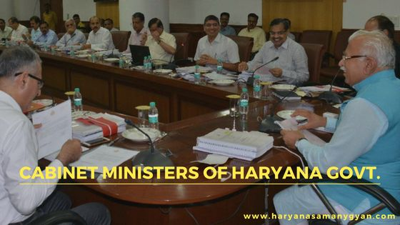 Haryana ministers list - List of current ministers of Haryana governemnt pdf