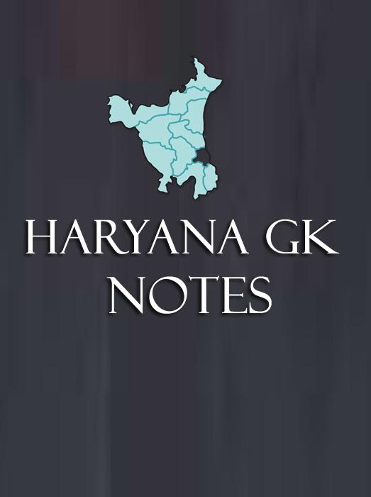 Haryana Gk - Haryana Samanya Gyan, Haryana Current Affairs