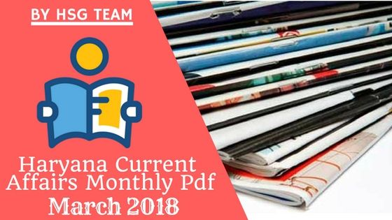 Haryana Current Affairs March 2018 pdf - Haryana Current Affairs for hssc