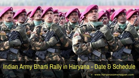 Army Open Bharti in Haryana - Indian Army Bharti Rally Dates & Schedule