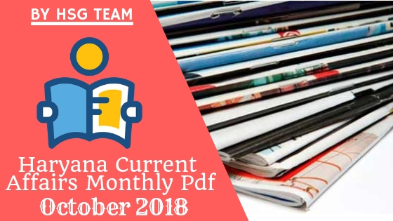 Haryana Current Affairs October 2018