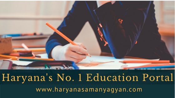 HSSC Clerk Question Paper with answer key pdf download