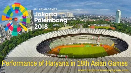 Performance of Haryana in 18th Asian Games