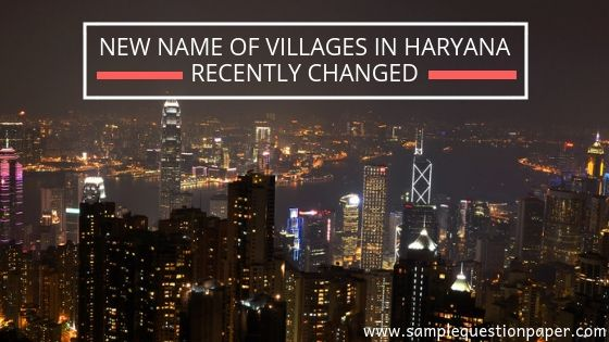 New Name of Villages in Haryana Recently changed