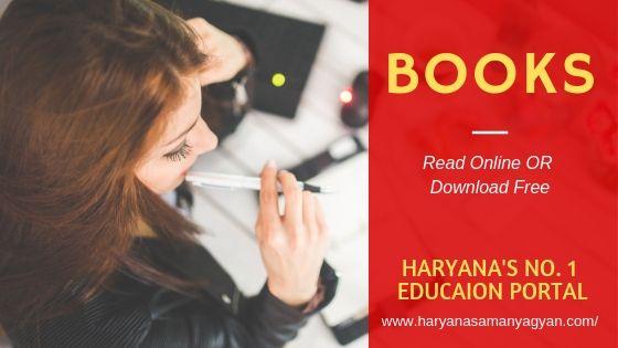 HSSC/HPSC/HTET Books - Haryana GK Books