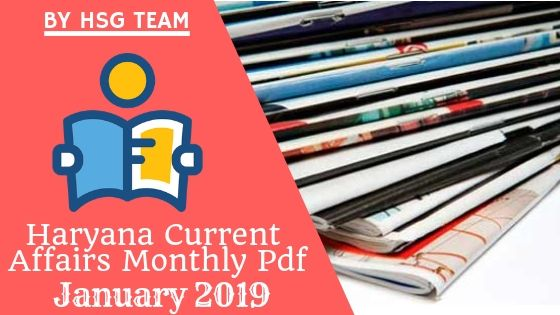 Haryana Current Affairs January 2019