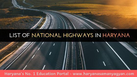 List Of National Highways in Haryana - (हरियाणा के राष्ट्रीय राजमार्गों की सूचि)