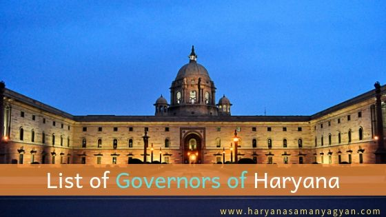 List of governors of Haryana