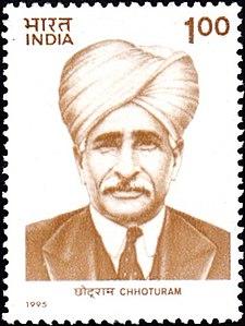 सर छोटूराम की संक्षिप्त जीवनी, महत्वपूर्ण प्रश्न, तथ्य – Sir Chhoturam's Biography, Facts and Important Questions